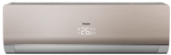 Haier AS12NS4ERA-G/1U12BS3ERA