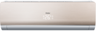 Haier AS18NS3ERA-G/1U18FS2ERA (S)