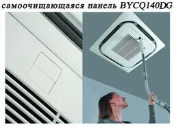 self-cleaning_cover_plate_white_-_BYCQ140DG